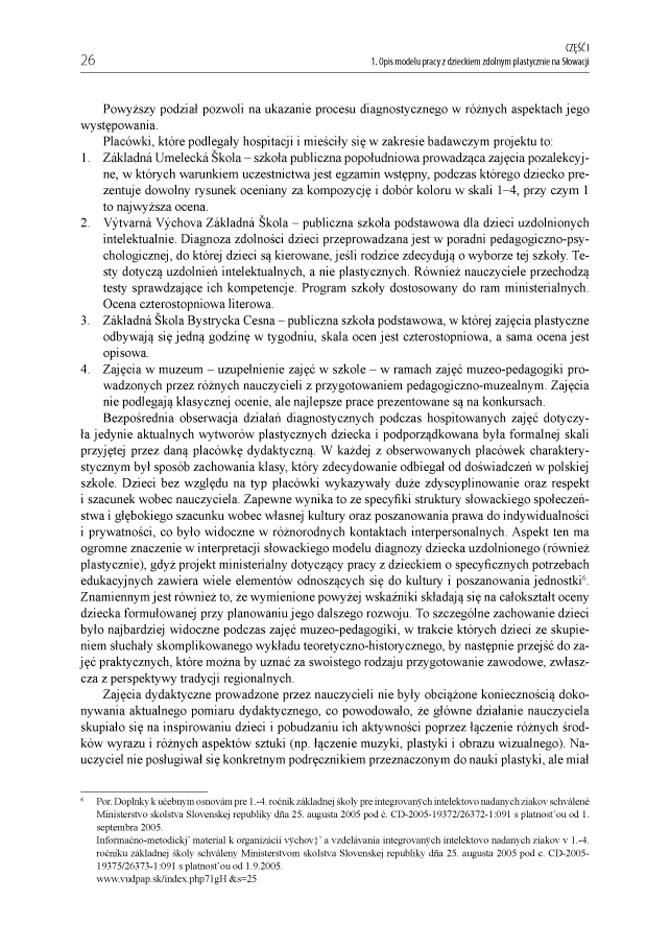 Skład książki dla Akademii Krakowskiej